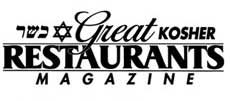 great kosher restaurants logo